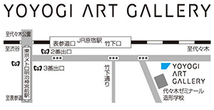 yoyogi art gallery_map